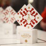 Coffee Fest Belarus. Победители четырёх кофейных чемпионатов 2017