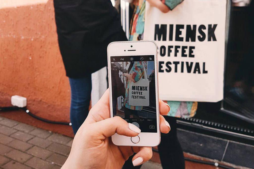 Miensk Coffee Fest
