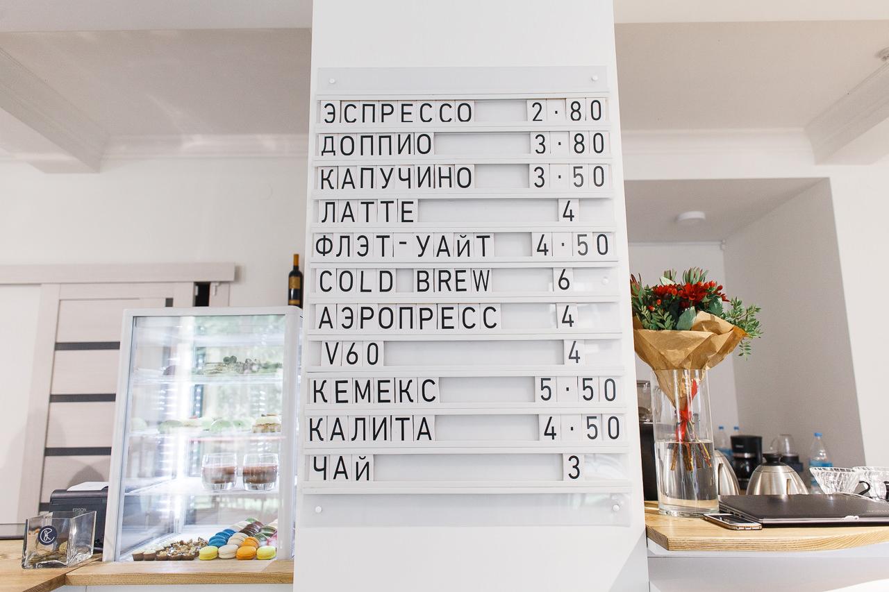 Кофейня Why Knot меню и цены