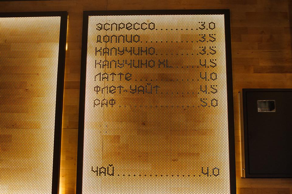 Меню и цены в кофейне Malamoute