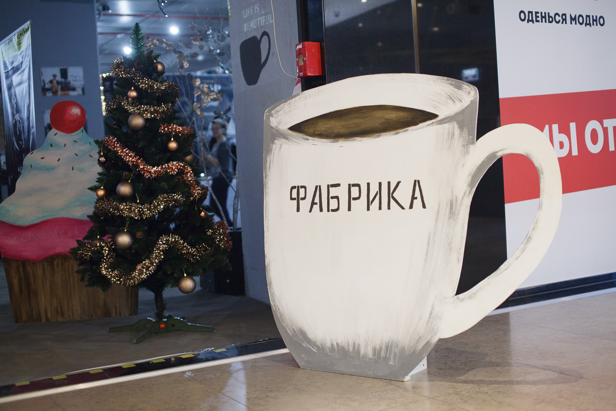 Открытие фестиваля шоколада и кофе