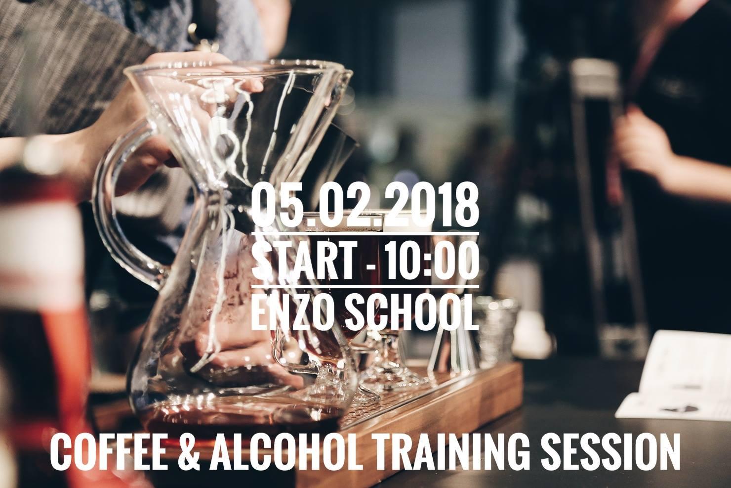 Чемпионат Coffee & Alcohol Training Session