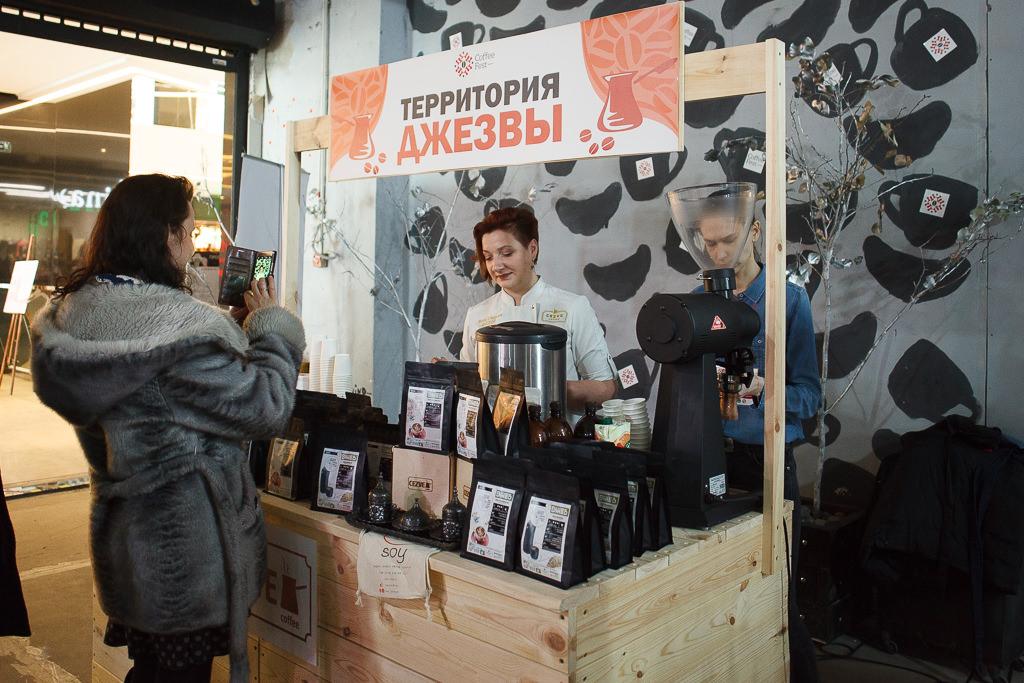 Coffee Fest Belarus фотоотчет 3