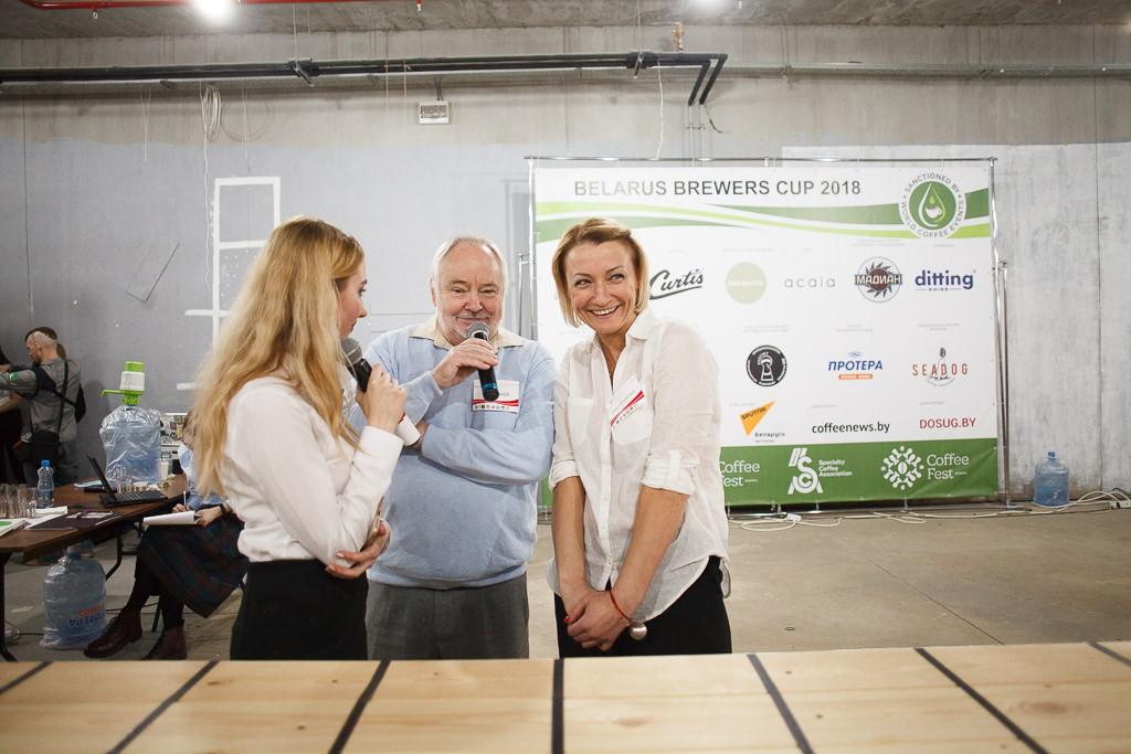 Coffee Fest Belarus фотоотчет 14