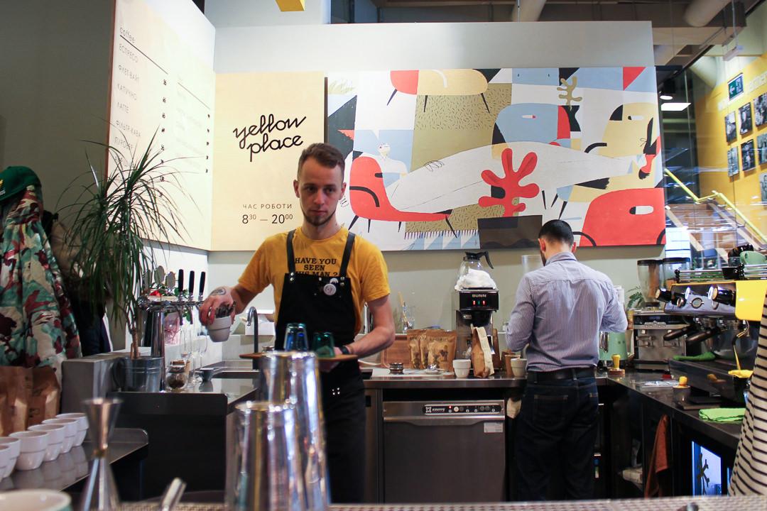 Кофейня Speciality Yellow Place Киев 2