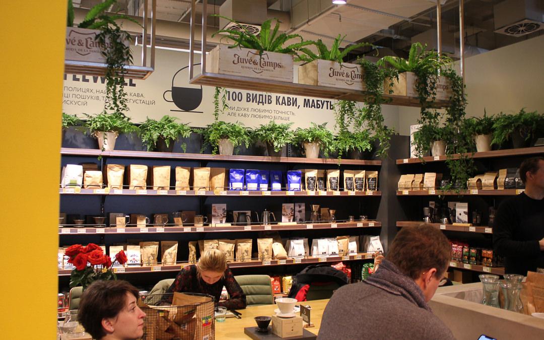 Кофейня Speciality Yellow Place Киев 4